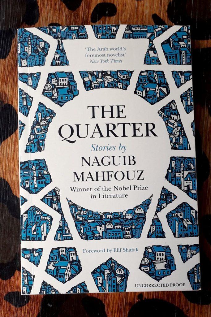 Book review: The Quarter by Naguib Mahfouz